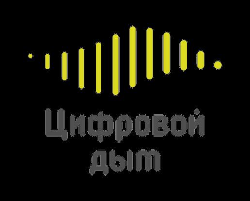 """Магазин электронных сигарет """"Цифровой дым"""" Киров"""