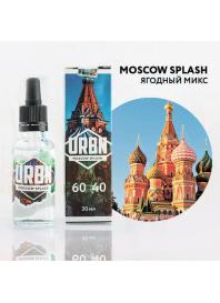 URBN, 30мл
