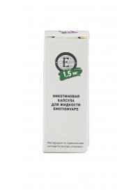 Капсула никотиновая, EMOTIONVAPE 2 мл, 1,5 мг