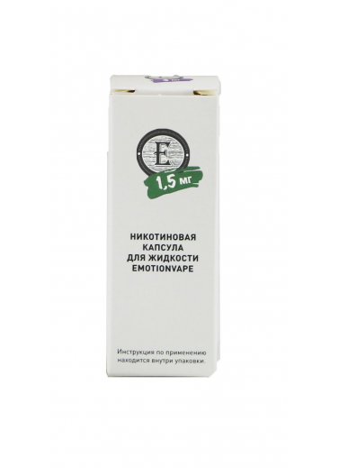 https://ecigdiscount.ru/934-1877-thickbox/kapsula-nikotinovaja-emotionvape-2-ml-15-mg.jpg